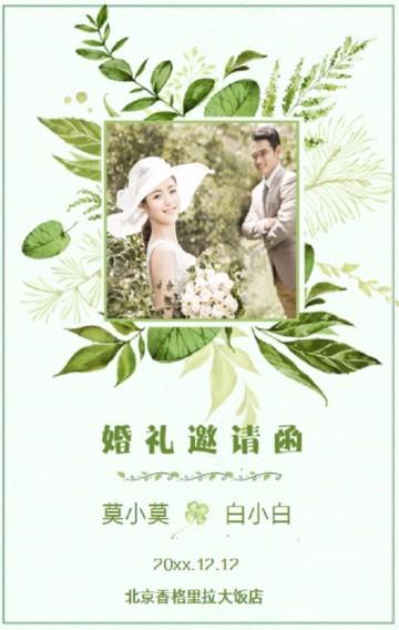 唯美森系 浅绿文艺 小清新婚礼