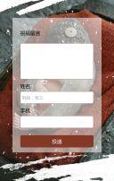 黄色简约宝宝满月相册翻页H5