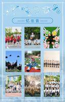写实风幼儿园毕业典礼邀请函宣传H5