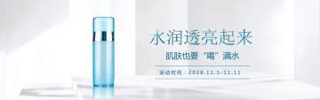 简约美妆洗护海报电商banner