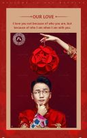 红色时尚浪漫喜庆中国风婚礼邀请函