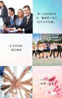 蓝色简约企业团队风采展示相册企业文化宣传册翻页H5