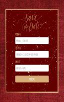 红色 金色 现代简约 布艺机理材质 金箔 婚礼 婚宴 邀请函H5