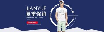 夏季新品促销时尚男装电商banner
