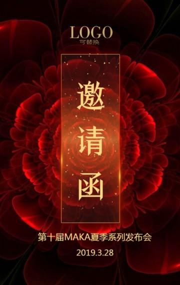 红金绽放花朵炫酷时尚高端邀请函展会新品发布会H5
