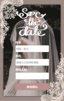复古轻奢浪漫唯美婚礼请柬h5模板