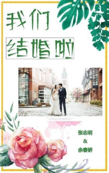 绿色森系 小清新婚礼 优雅结婚时尚请帖请柬邀请函