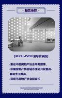 高端科技蓝色简洁IT活动商务动感炫酷邀请函新品发布