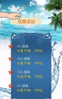 暑期游泳培训招生模板
