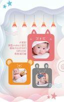 粉蓝色温馨可爱宝宝生日宴邀请函H5