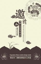 中国风会议邀请函素雅禅意/请柬/活动邀请函-谬斯创想设计工作室