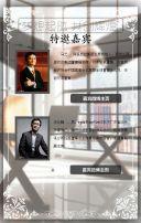 商务科技会议邀请函H5