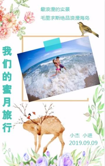 新婚蜜月旅行相册集,个人写真相册
