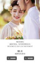 清新简约文艺婚礼高端大气时尚婚礼相册请柬喜帖邀请函