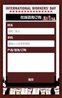 红色卡通五一劳动节节日促销翻页H5