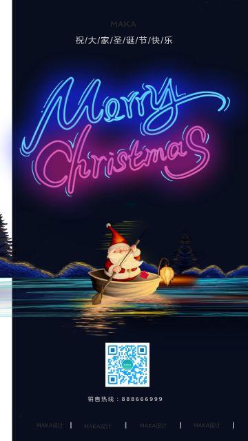 创意霓虹灯圣诞节海报圣诞节快乐海报