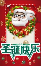 圣诞节祝福企业宣传派对邀请涵圣诞快乐贺卡