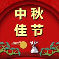 中国风中秋节月饼节宣传微信公众号封面小图