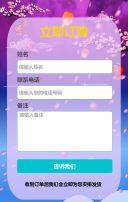 2018年中秋节活动促销月饼活动促销喜庆中秋节企业祝福宣传