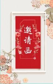 中国风古风红色素雅文艺立体婚礼邀请函H5
