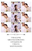 文艺清新简约时尚高端婚礼结婚喜帖请帖请柬邀请函