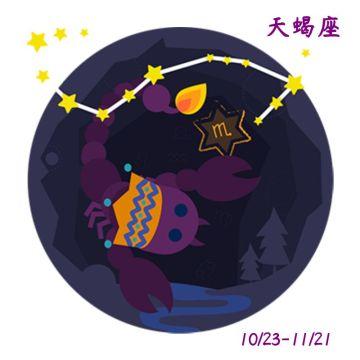 卡通手绘紫黑色星空星星相连天蝎座朋友圈社交微信头像