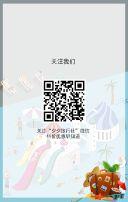 假期出游/暑假海岛旅行产品手册