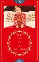 红色中国风婚礼邀请函H5