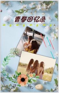 青春回忆录+纪念册