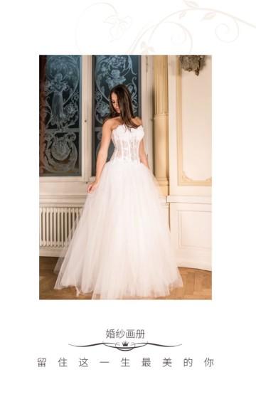 欧美简约时尚小清新婚纱摄影