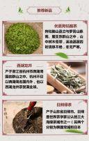 茶馆开业促销茶楼茶座品茶