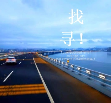文艺海景公路远方朋友圈封面配图
