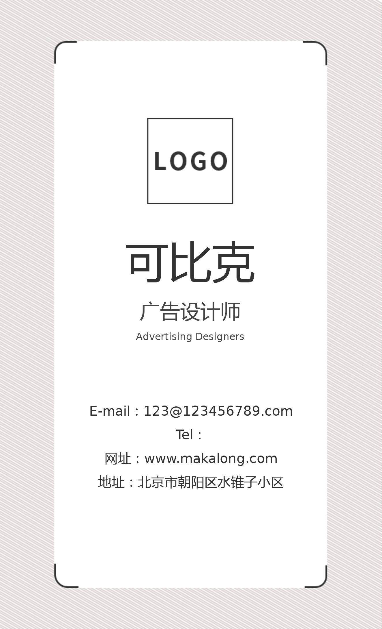 灰色纹理大气扁平化风格商务竖版名片模板