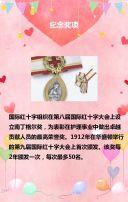 512国际护士节节日节点科普宣传
