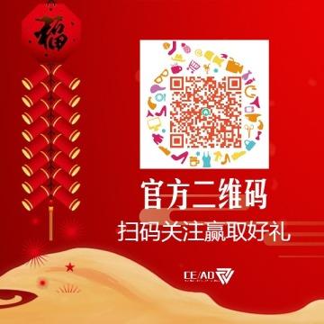 中国风手机微信扫码关注公众号二维码