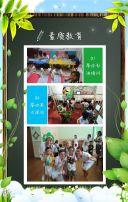 招生 幼儿园招生 幼儿园开业 暑期招生