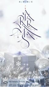 精美圣诞祝福海报