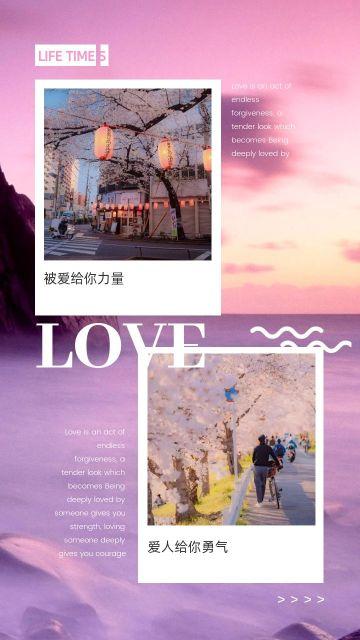 紫色简约大气欧美时尚艺术拼图海报