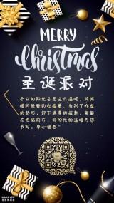 黑金圣诞节贺卡海报
