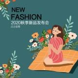 绿色清新文艺手绘插画风格服饰鞋包促销上新配图