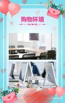 简约大气时尚粉色520活动促销宣传h5