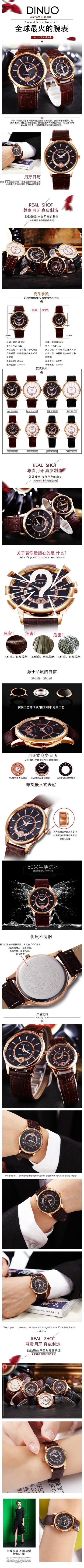 简约时尚手表电商详情图画