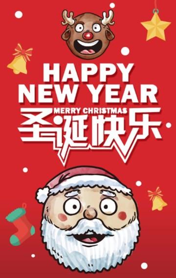 圣诞节H5 圣诞快乐 圣诞节贺卡 圣诞祝福 圣诞节日贺卡 邀请函 圣诞节节日祝福 节日祝福 平安夜活