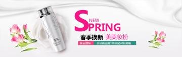 白色清新简约化妆品淘宝天猫网店电商banner