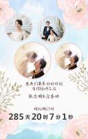 清新、淡雅、梨花白、淡蓝 水彩手绘花卉婚礼邀请函