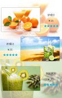冷饮奶茶咖啡店开业产品宣传