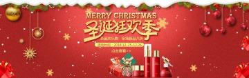 红色喜庆电商综合商店圣诞节节日促销店铺Banner