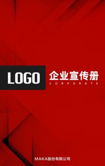 扁平简约互联网企业宣传册新品发布邀请函