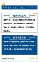 企业宣传/企业介绍/公司宣传/公司介绍等通用蓝色商务科技扁平h5