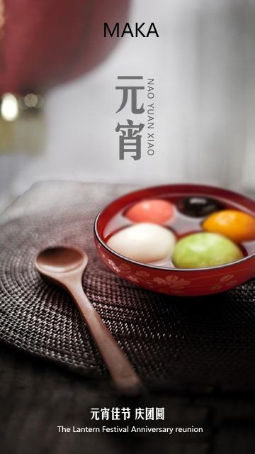 2019年正月十五元宵节闹花灯年祝福贺卡